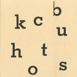 buckchot wrapper front